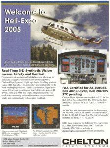 ljg-newsletter2005-1
