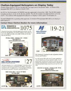 ljg-newsletter2005-3